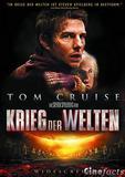 krieg_der_welten_front_cover.jpg