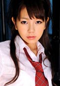 Drama Collection - Yu Ayana